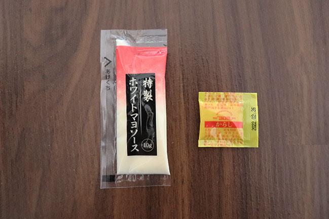 ぼてぢゅう監修 豚いかもだん焼(ローソン) 価格:530円(税込)