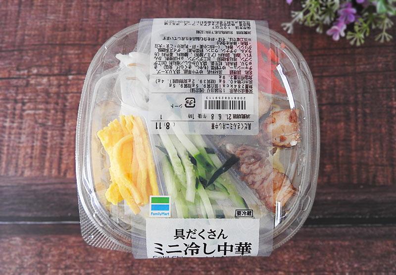 具だくさんミニ冷し中華(ファミリーマート)価格:360円(税込)