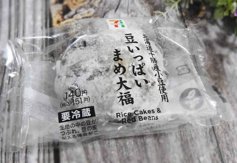 北海道十勝産小豆使用 豆いっぱいまめ大福(セブンイレブン) 価格:151円(税込)