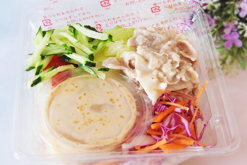 肉増量!豚しゃぶのパスタサラダ(ローソン) 価格:320円(税込)
