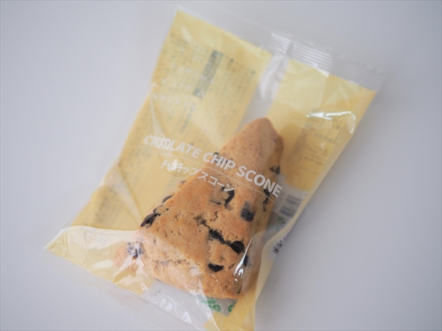 ファミリーマート「チョコチップスコーン」 価格:160円(税込)