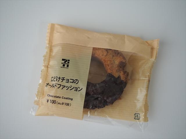 セブンイレブン「口どけチョコのオールドファッション」 価格:108円(税込)