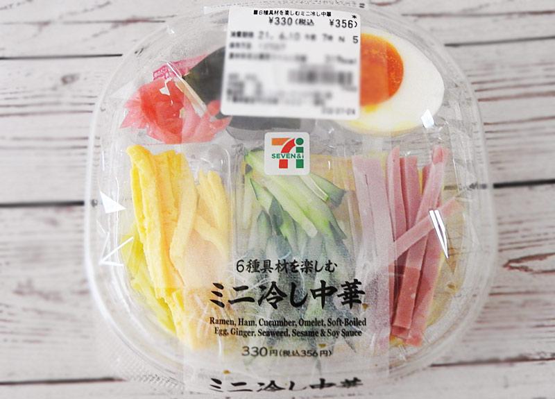 6種具材を楽しむミニ冷し中華(セブンイレブン) 価格:356円(税込)