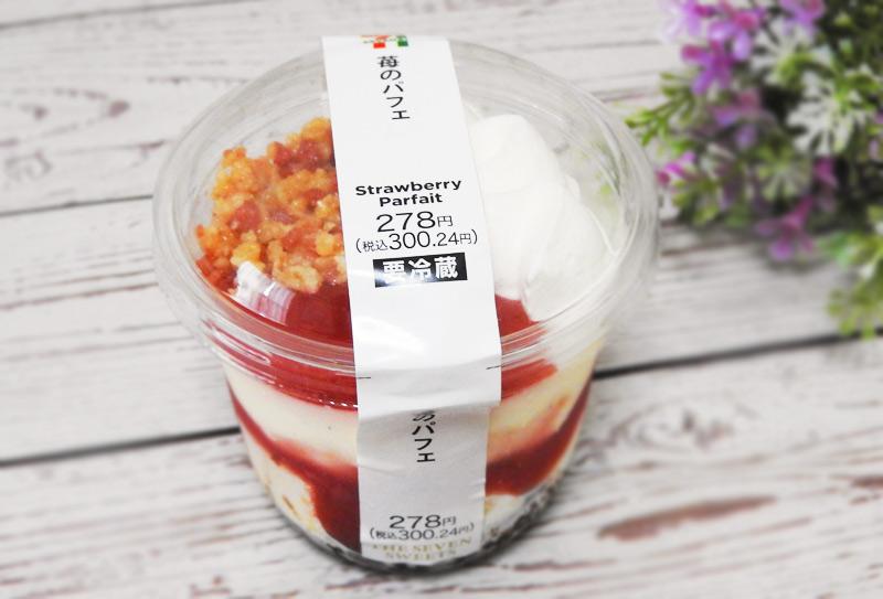 苺のパフェ(セブンイレブン) 価格:300円(税込)