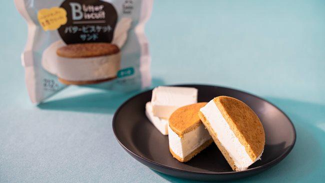 バタービスケットサンド チーズ