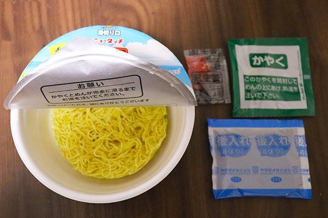 ニュータッチ 凄麺 冷し中華 海藻サラダ風 価格:237円(税込)