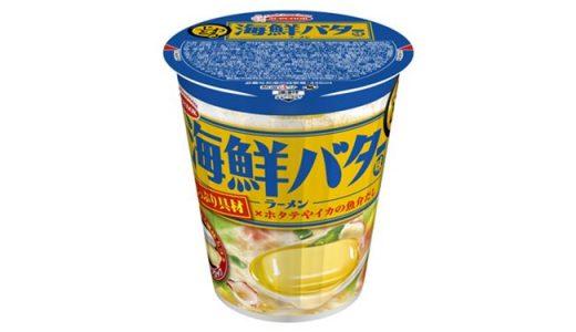 夏向け新メニュー!じわとろ シリーズに「海鮮バター味」新登場!