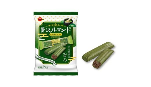 宇治抹茶とカカオの風味が引き立つ 「贅沢ルマンド宇治抹茶カカオ」新発売