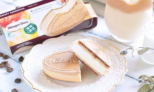 甘くやさしい味わい「ハーゲンダッツ クリスピーサンド〈香り広がるミルクコーヒー〉」新発売