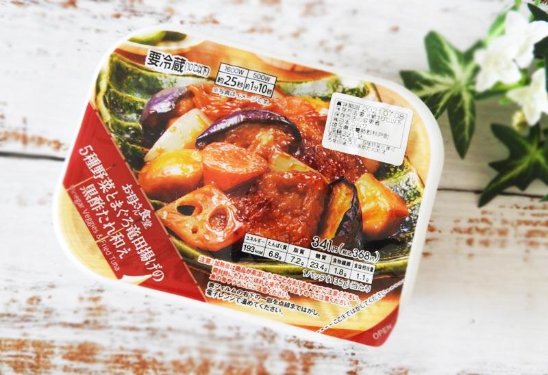 ファミリーマート「5種野菜とまぐろ竜田揚げの黒酢たれ和え」 価格:368円(税込)