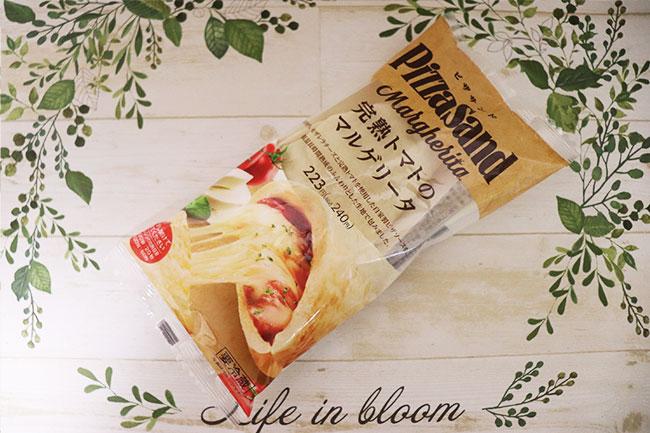 ピザサンド 完熟トマトのマルゲリータ(ファミリマート) 価格:240円(税込)