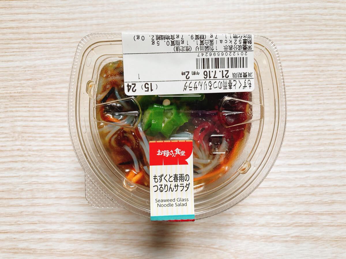 もずくと春雨つるりんサラダ(ファミリーマート) 価格:257円(税込)