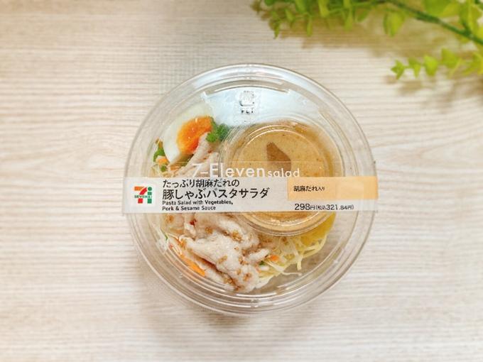 たっぷり胡麻だれの豚しゃぶパスタサラダ(セブンイレブン) 価格:321円(税込)
