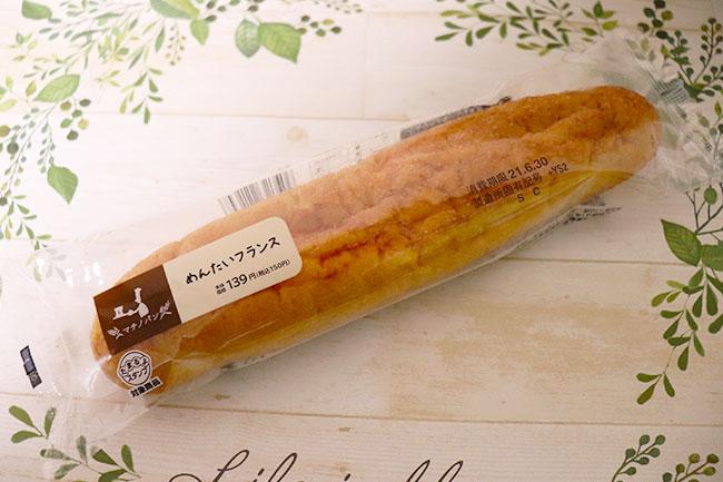 マチノパン めんたいフランス(ローソン) 価格:150円(税込)