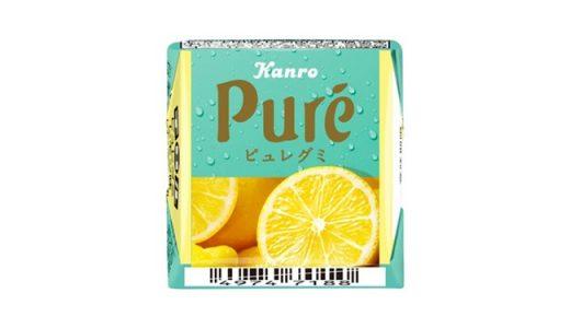 甘ずっぱくてフレッシュ!「チロルチョコ〈ピュレグミレモン〉」新発売