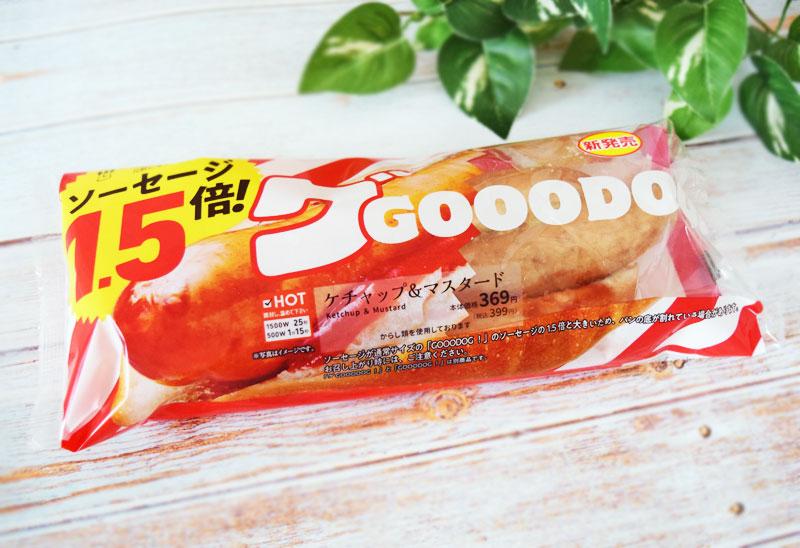 ローソン「グGOOODOG(ググーーーードッグ)ケチャップ&マスタード」価格:399円(税込)