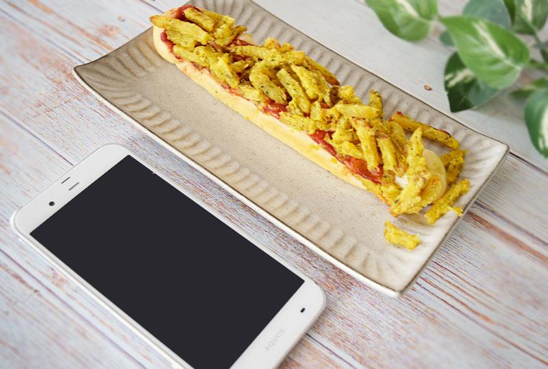 ローソン「まず一度は食べて欲しい!フライドポテトパン」価格:150円(税込)