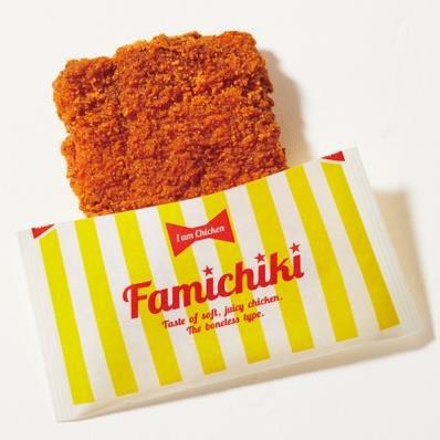 ファミチキ(甘辛味)