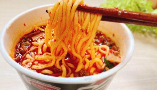 【激辛カップ麺食べ比べ】2021年夏・コンビニで買える「激辛カップ麺」ベスト4(ファミマ・ローソン・セブン)