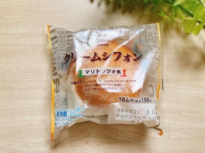 クリームシフォン マリトッツォ風 価格:198円(税込)