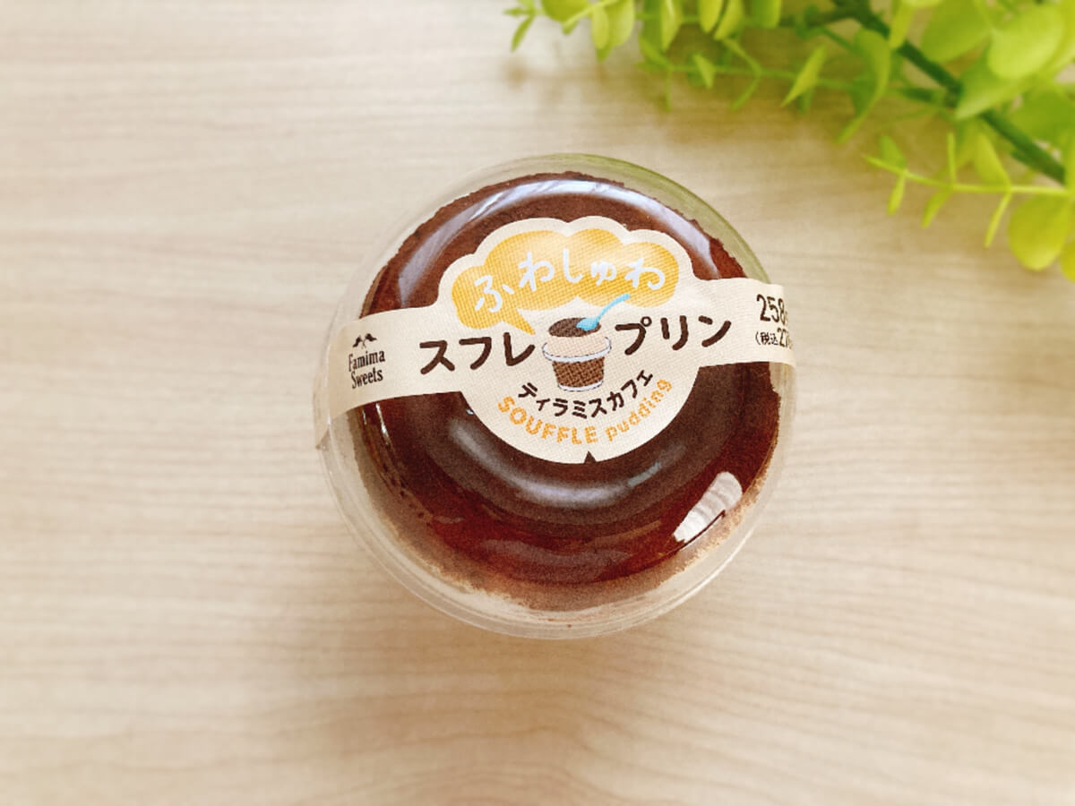 スフレ・プリン・ティラミスカフェ 価格:278円(税込)