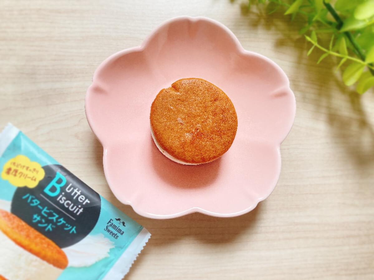 バタービスケットサンド チーズ 価格:228円(税込)