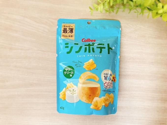 カルビー シンポテトサワークリーム 価格:119円(税込)