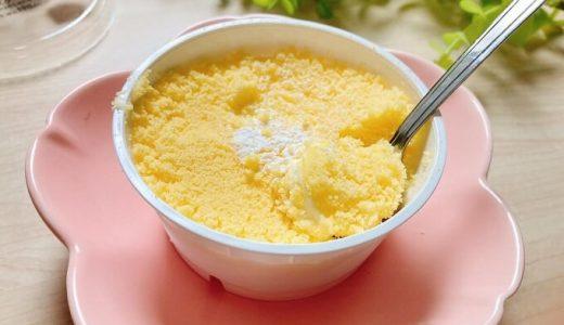 【コンビニ新商品食レポ】懐かしのサンクスの名品!「天使のチーズケーキ」