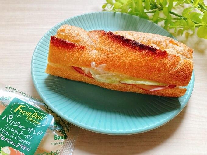 パリジャンサンド(ハム&チーズ)(ファミリーマート) 価格:330円(税込)