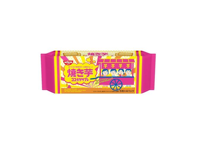 ココナッツサブレ〈焼き芋〉
