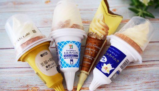 【アイス食べ比べ】コンビニ3社(ファミマ・ローソン・セブン)VSシャトレーゼ対決! 結果は…?