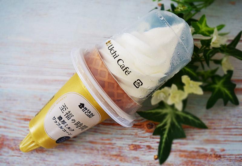 「ウチカフェ 濃厚ミルクワッフルコーン」(ローソン) 価格:238円(税込)