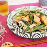 銀鮭ときのこのグリル味噌マスタード完成01