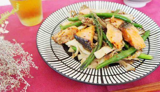 【コンビニ食材・時短レシピ】たった5分で完成!秋の味覚を味わう「銀鮭ときのこのグリル味噌マスタード」