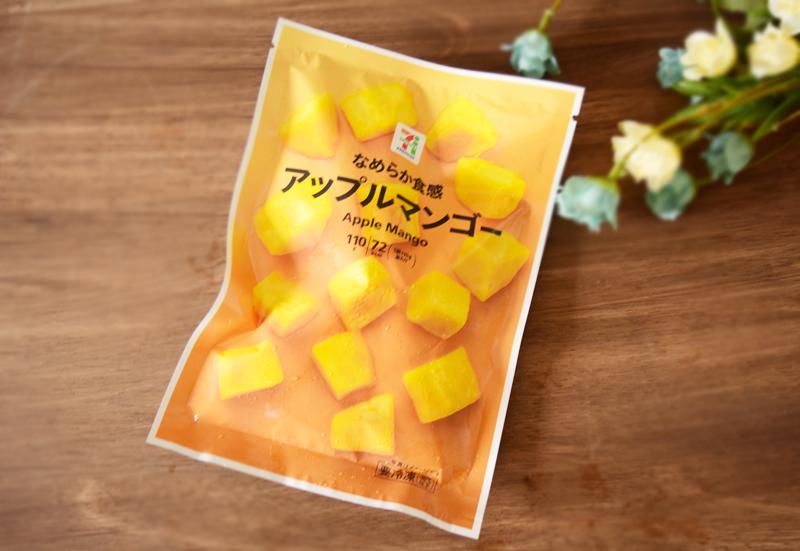 「アップルマンゴー」(セブンイレブン) 価格:203円(税込)