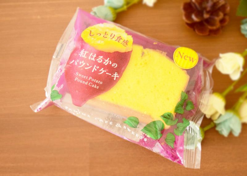 「紅はるかのパウンドケーキ」(ファミリーマート) 価格:138円(税込)