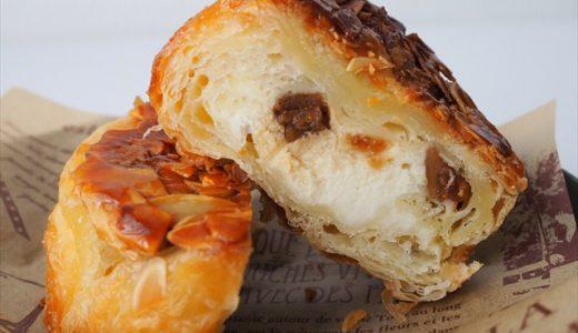 【今週発売のおすすめコンビニスイーツ】いちじく&チーズの組み合わせが神!ローソン「クイニーアマン いちじく&チーズクリーム」