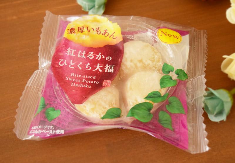 「紅はるかのひとくち大福」(ファミリーマート)価格:138円(税込)