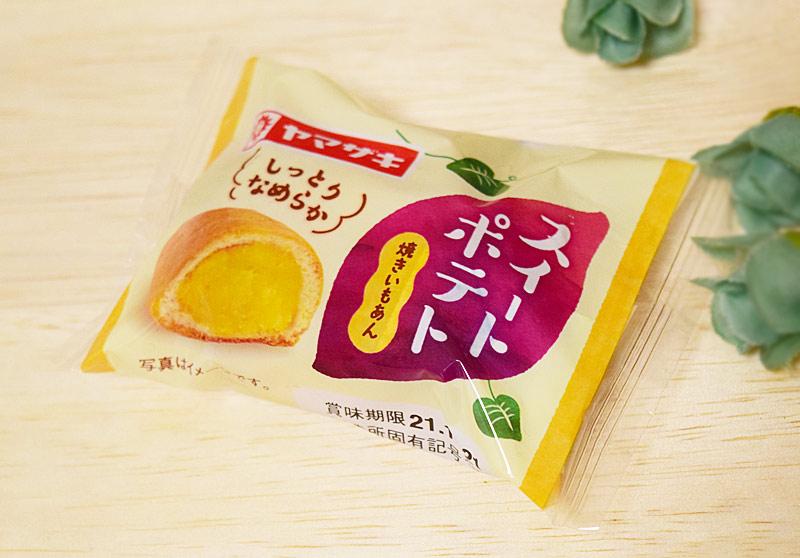 ヤマザキ「スイートポテト焼きいもあん」(ローソン) 参考価格:90円(税込)