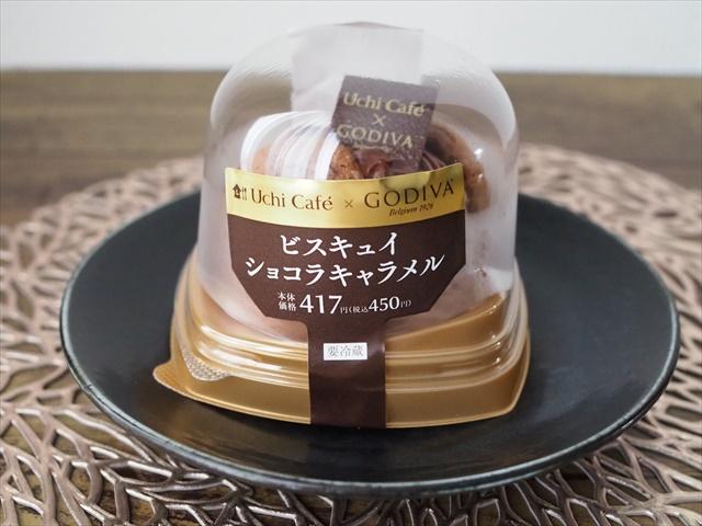 ローソン Uchi Café×GODIVA ビスキュイ ショコラキャラメル 価格:450円(税込)