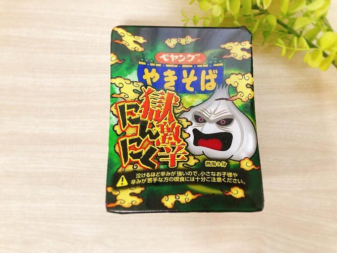 ペヤング 極激辛にんにくやきそば メーカー希望価格:221円(税込)