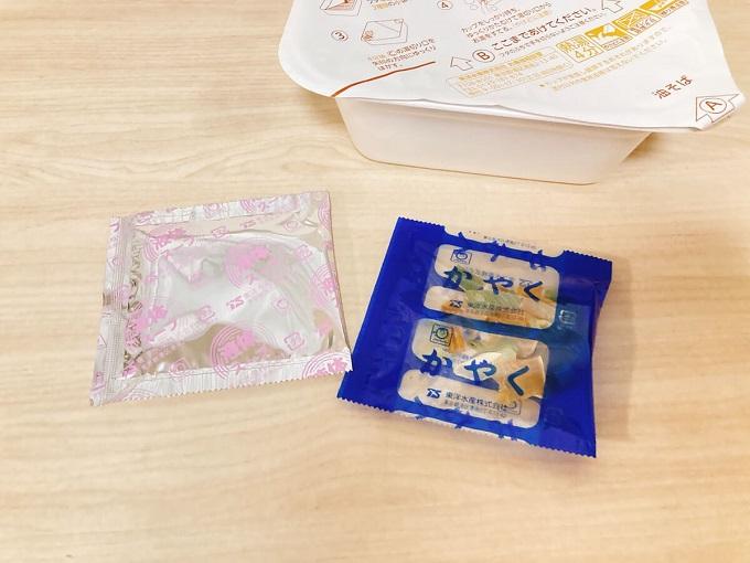 マルちゃん 辛赤東京系油そば 旨辛MAX メーカー希望価格:208円(税込)