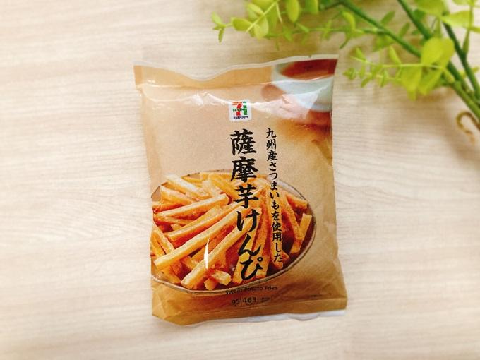 「薩摩芋けんぴ」(セブンイレブン) 価格:108円(税込)
