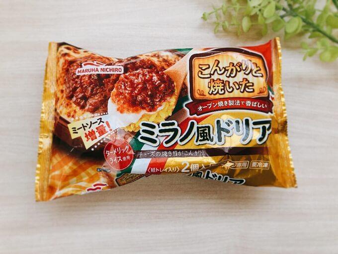 こんがりと焼いたミラノ風ドリア 2個入 価格:321円(税込)