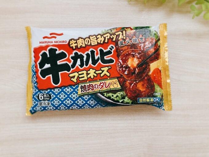 牛カルビマヨネーズ 6個入 価格:192円(税込)