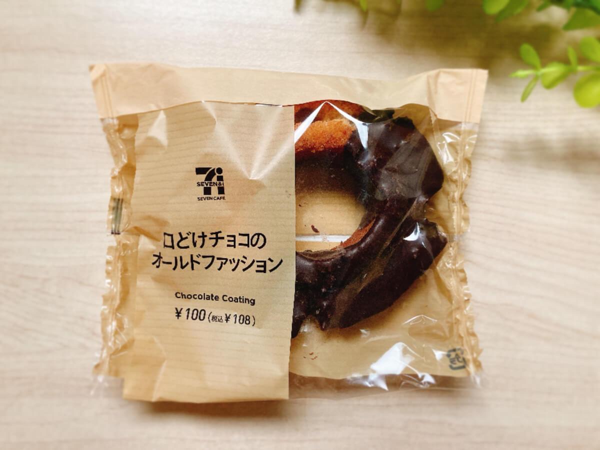 口どけチョコのオールドファッション(セブンイレブン) 価格:108円(税込)