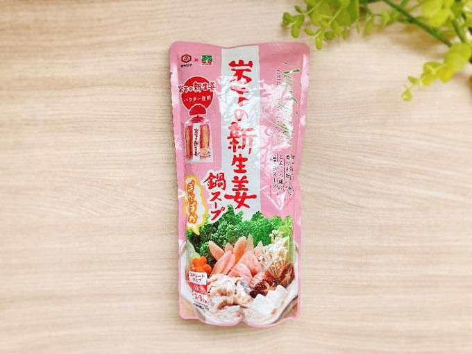 宮島 岩下の新生姜スープ 600g 希望小売価格:432円(税込)