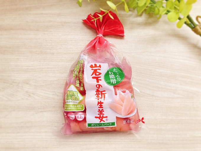 岩下の新生姜 価格:321円(税込)