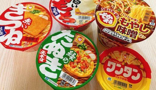【マルちゃん食べ比べ】『ジョブチューン』東洋水産の人気インスタント商品ランキング! トップは赤いきつね?それとも…