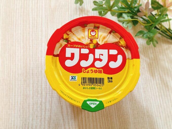 マルちゃんワンタンしょうゆ味 価格:125円(税込)